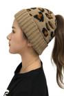قبعة منسوجة باللون البني اللطيف