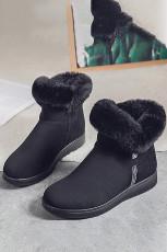 Sepatu Bot Musim Dingin Mewah Hitam