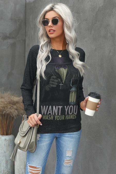 Ich will dich Grafik Sweatshirt mit Rundhalsausschnitt